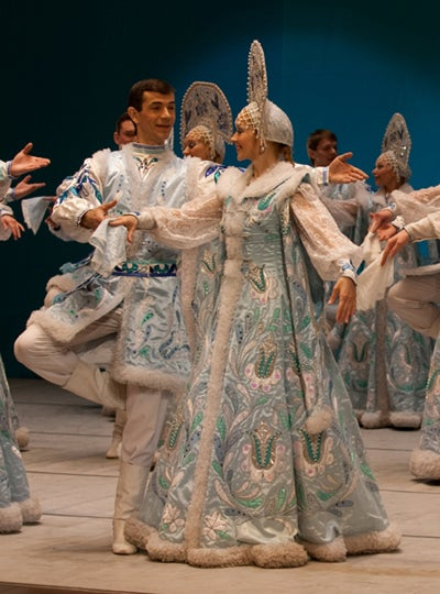 More Info for National Dance Company of Siberia